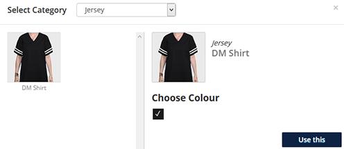T-Shirt Design Software Step 1